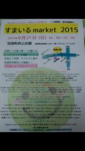 20150611_071450000_iOS